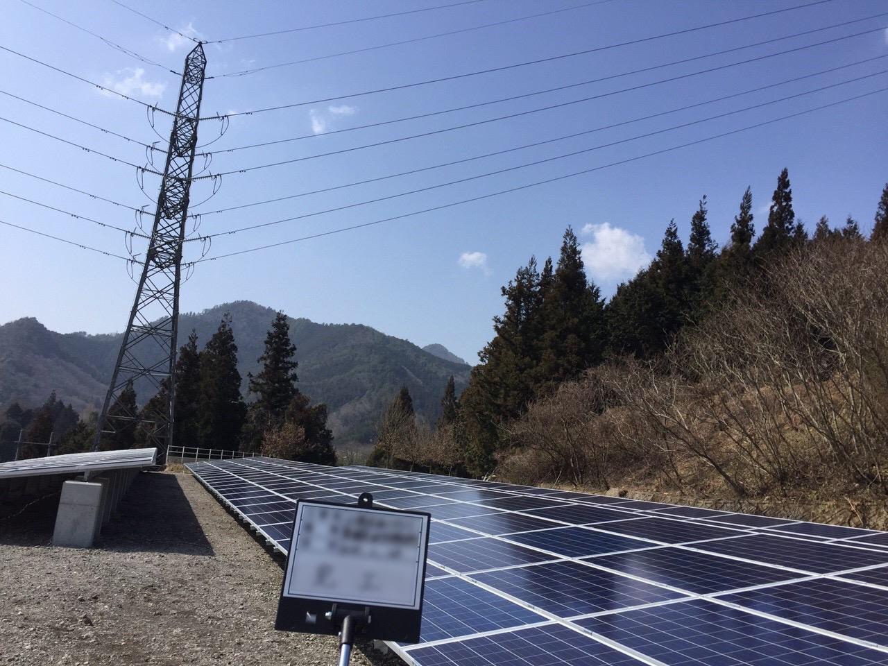 太陽光愛媛県西予市のサムネイル